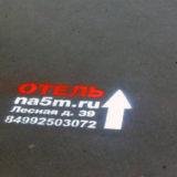 trafaret na asfalt15