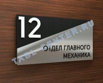 xxz119-1